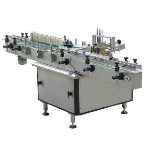 Automatyczna maszyna do etykietowania papieru z klejem na mokro