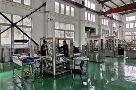 Widok fabryczny